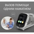 Smart watch А19 (silver)