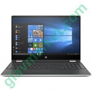 HP Pavilion x360 Convertible 15-dq2071cl (1X5W4UA)