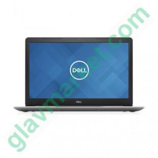 Dell Inspiron 5575 (i5575-A472SLV-PUS)