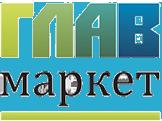 ГЛАВМАРКЕТ - интернет магазин для всей семьи